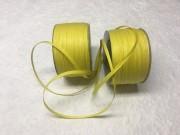 Nastri di rafia di carta giallo mm 7 metri 100