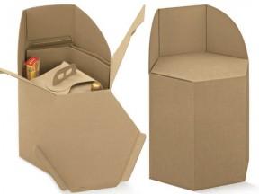 Sedia sgabello in cartone avana con vano contenitore cm.35h