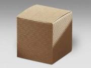 Scatola cartone pieghevole avana mm. 120x120x190 pz. 10