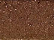 Carta di riso avoha marrone gr. 50 cm. 55x80